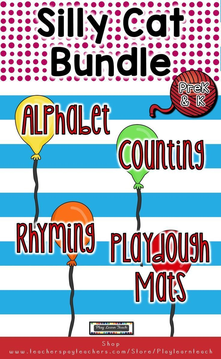 Alphabet, Counting, Rhyming Bundle | Alphabet | Kindergarten Math