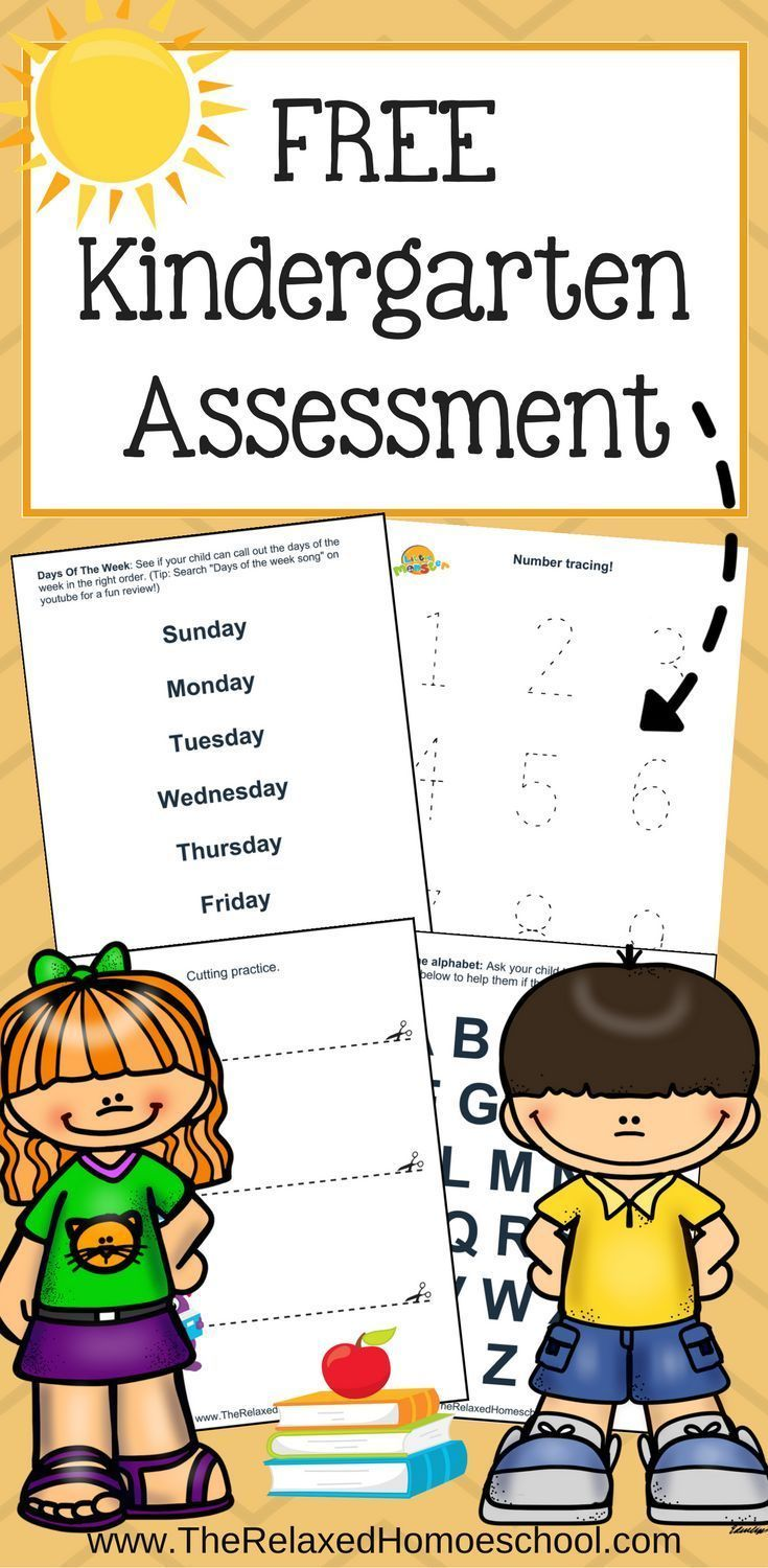 Kindergarten Assessment It's Free! 13 Pages To Test Kindergarten