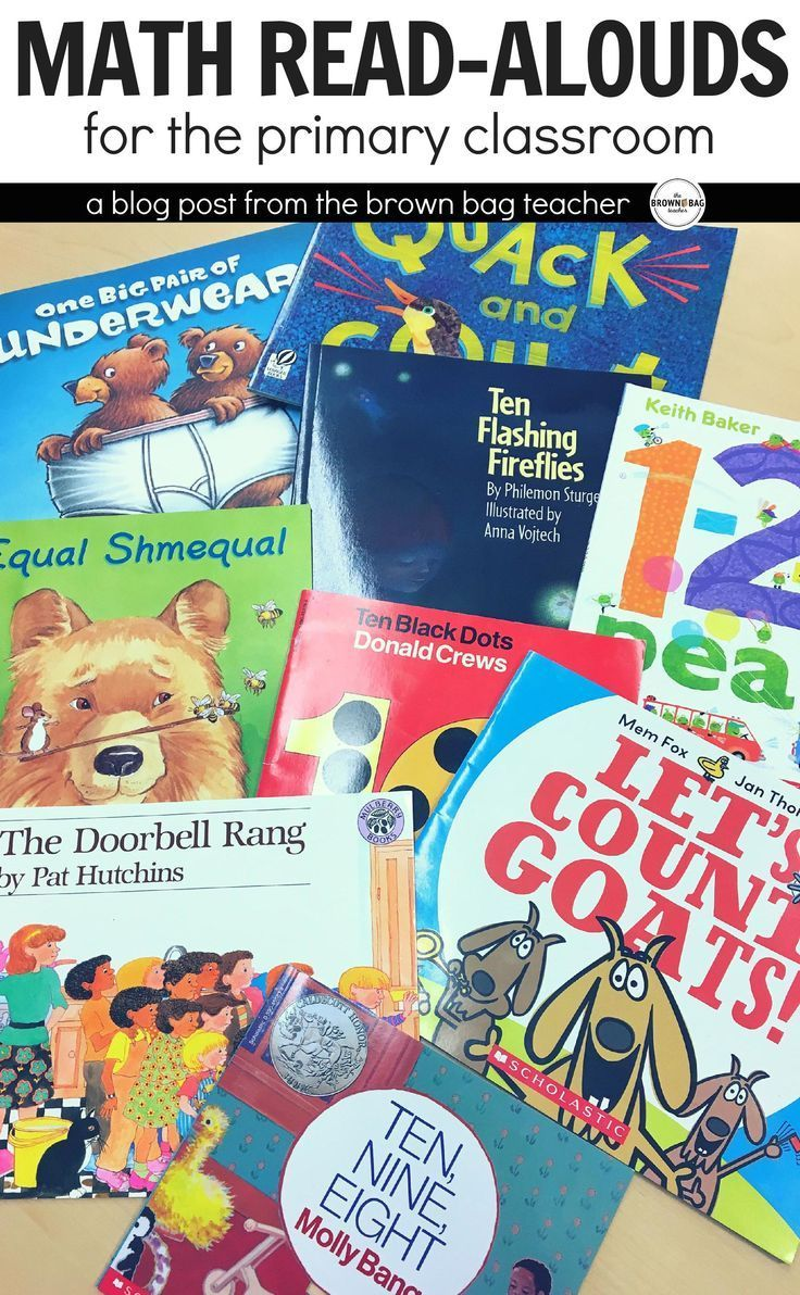Math Read Alouds | Math | Math Literature, Math Books, Kindergarten Math