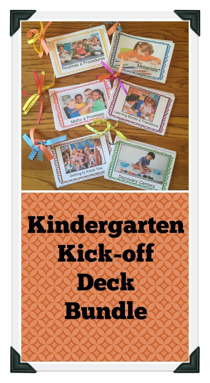 Kindergarten Kick Off Beginning Of The Year Deck Bundle | August