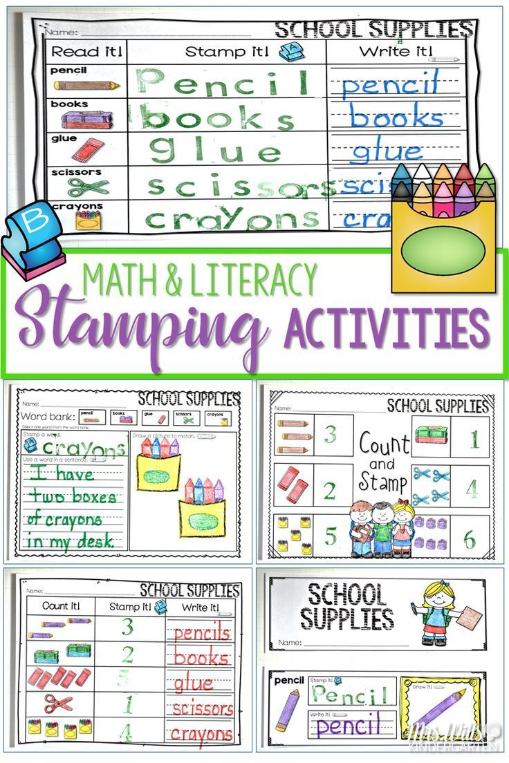 Back To School Literacy Center Ideas For Kindergarten   Math In The