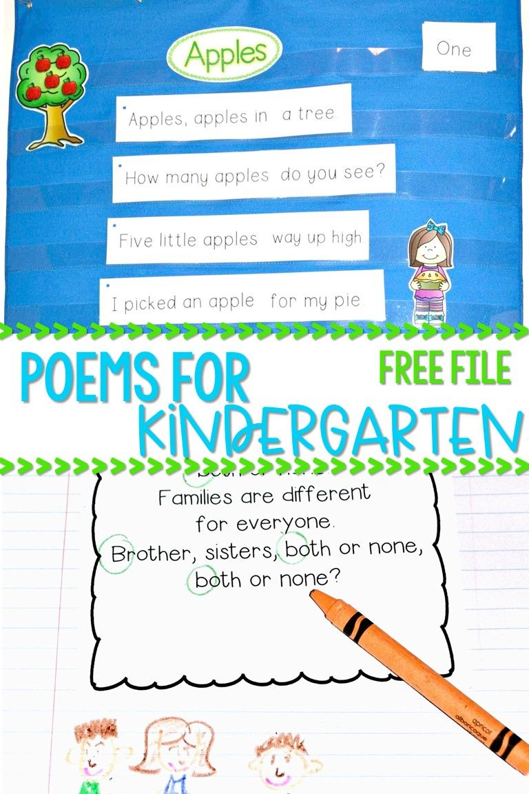 Poems For Kids Free Sample | Poems And Poetry | Kindergarten Poetry