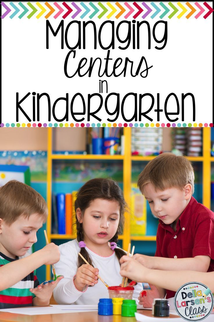 How To Manage Centers In Kindergarten | Back To School In Kindergarten