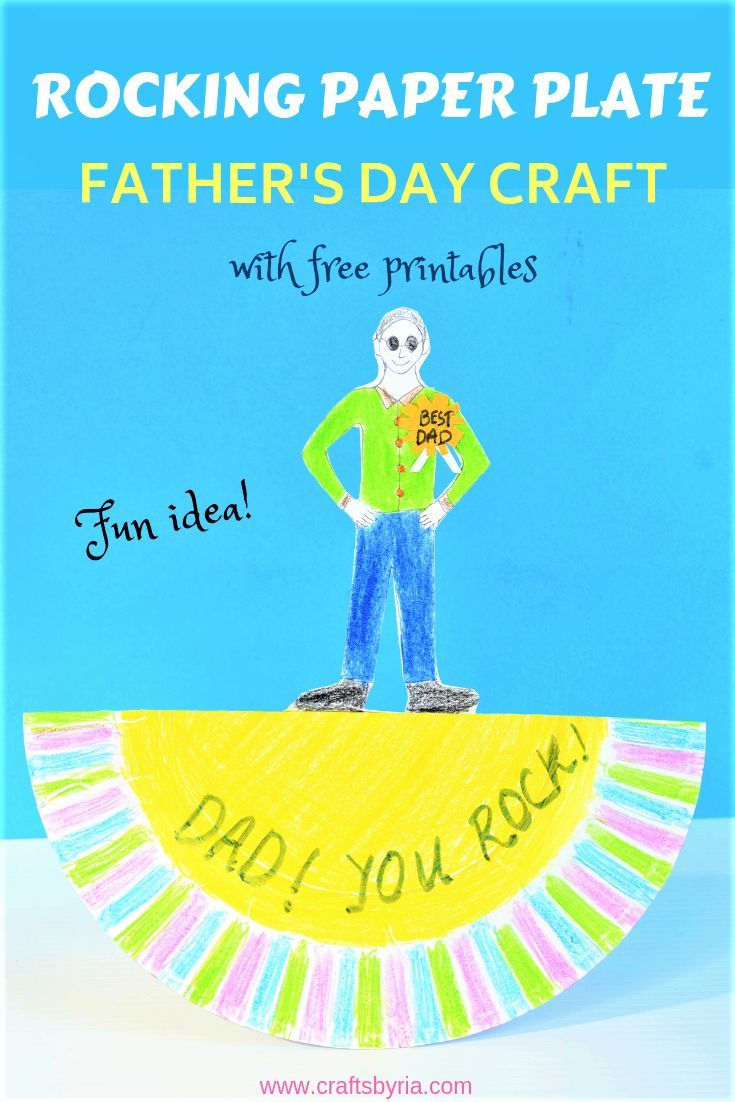 Fun Fathers Day Craft For Kindergarten-dad You Rock | Father's Day