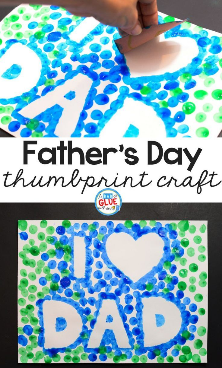 I Love Dad Thumbprint Craft For Father's Day | Kindergarten Freebies