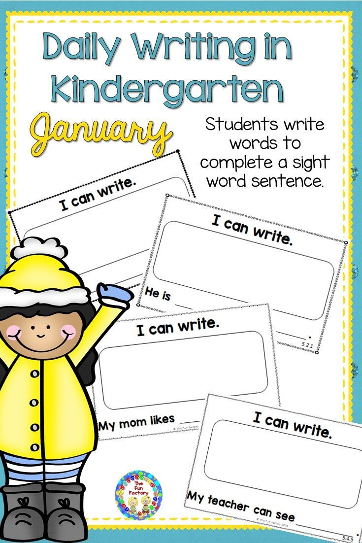 Kindergarten Writing ~ January | Education | Kindergarten Writing