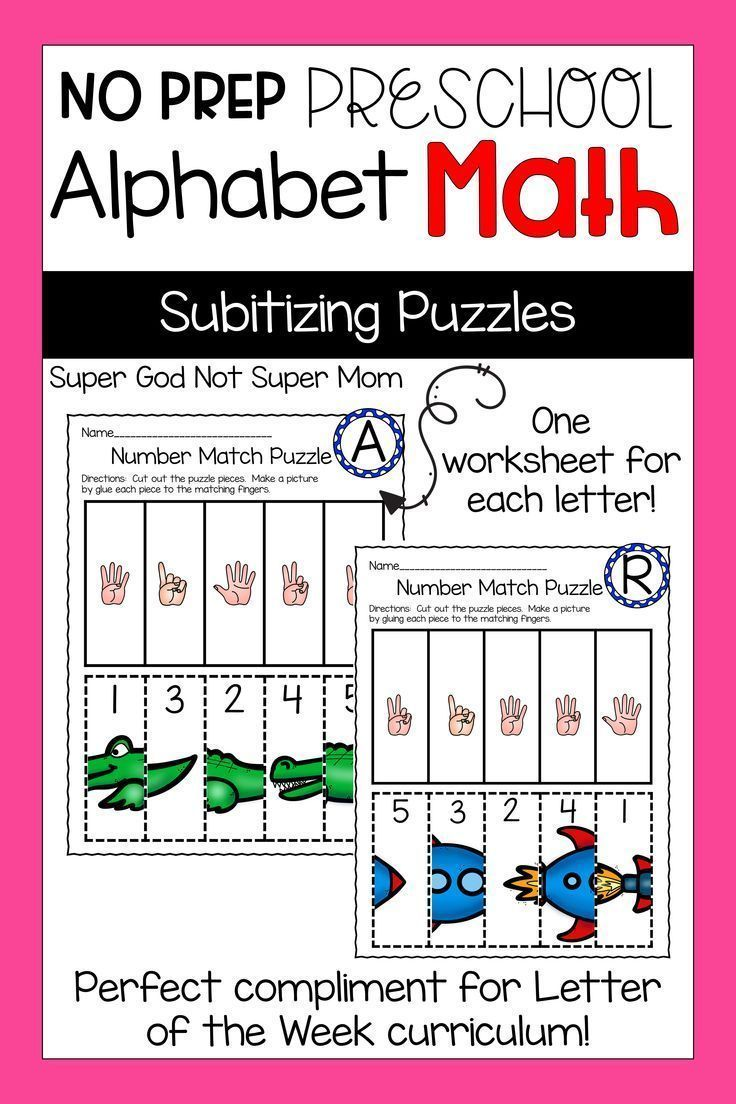 No Prep Preschool Or Kindergarten Subitizing Alphabet Puzzle