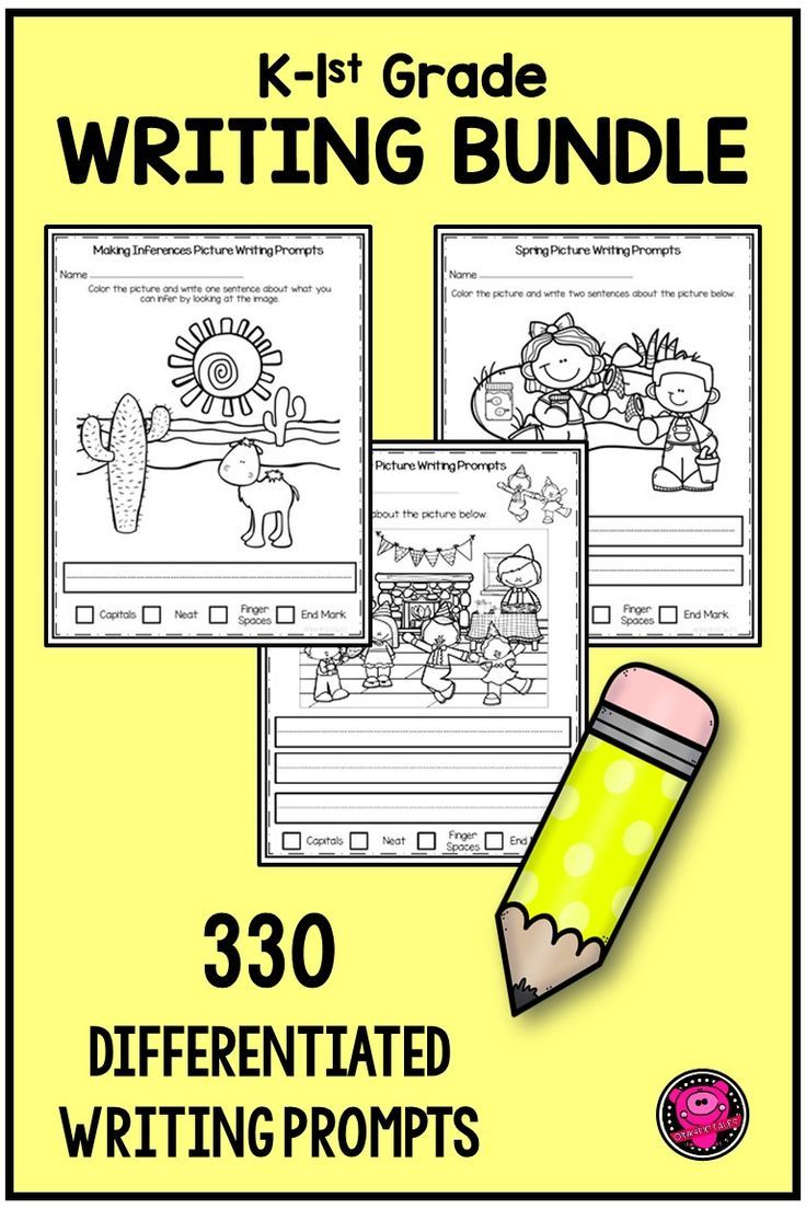 Picture Writing Prompt Bundle For Kindergarten And First Grade
