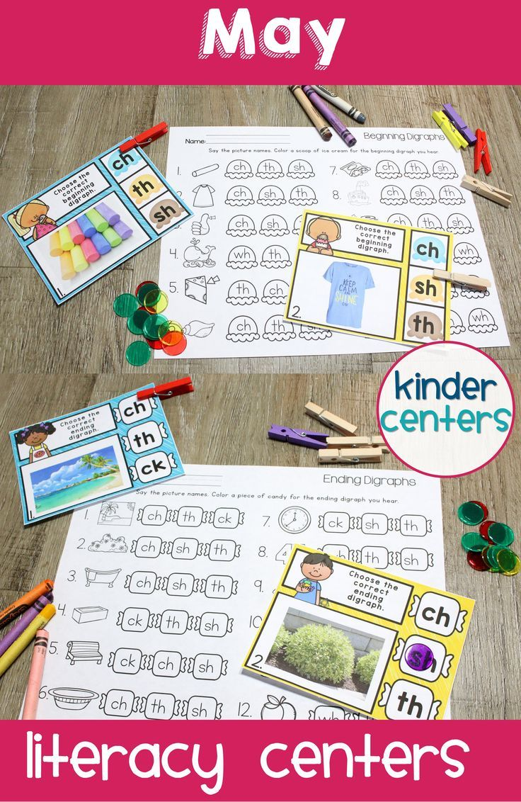 May Literacy Centers Kindergarten   Hands On Learning