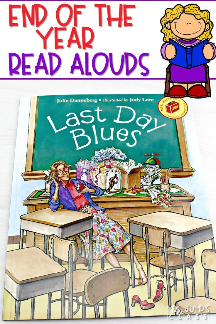 10 End Of The Year Read Alouds | Kindergarten