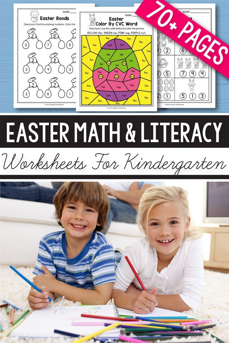 Easter Math And Literacy - Easter Activities For Kindergarten No
