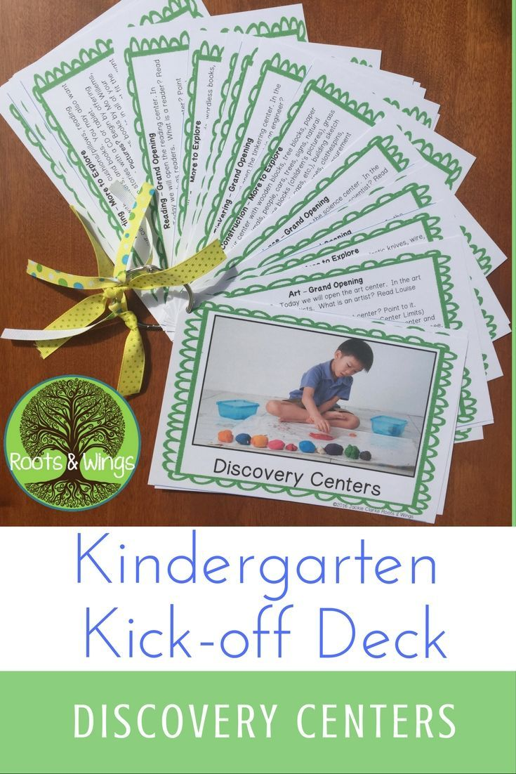 First Days In Kindergarten - Back To School Deck - Discovery Centers