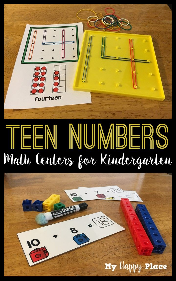 Teen Numbers Centers For Kindergarten Math | School | Kindergarten