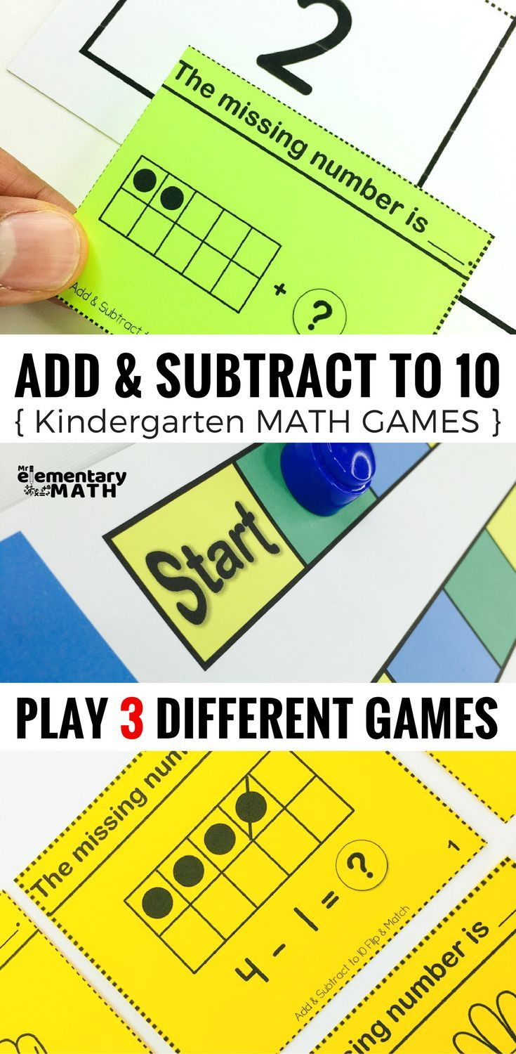 Add And Subtract To 10 Games And Centers Kindergarten | Maths