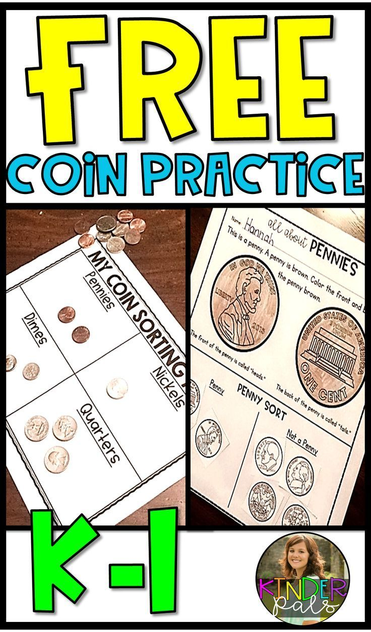 Free Sample Of Introduction To Coins Unit For Kindergarten And 1st