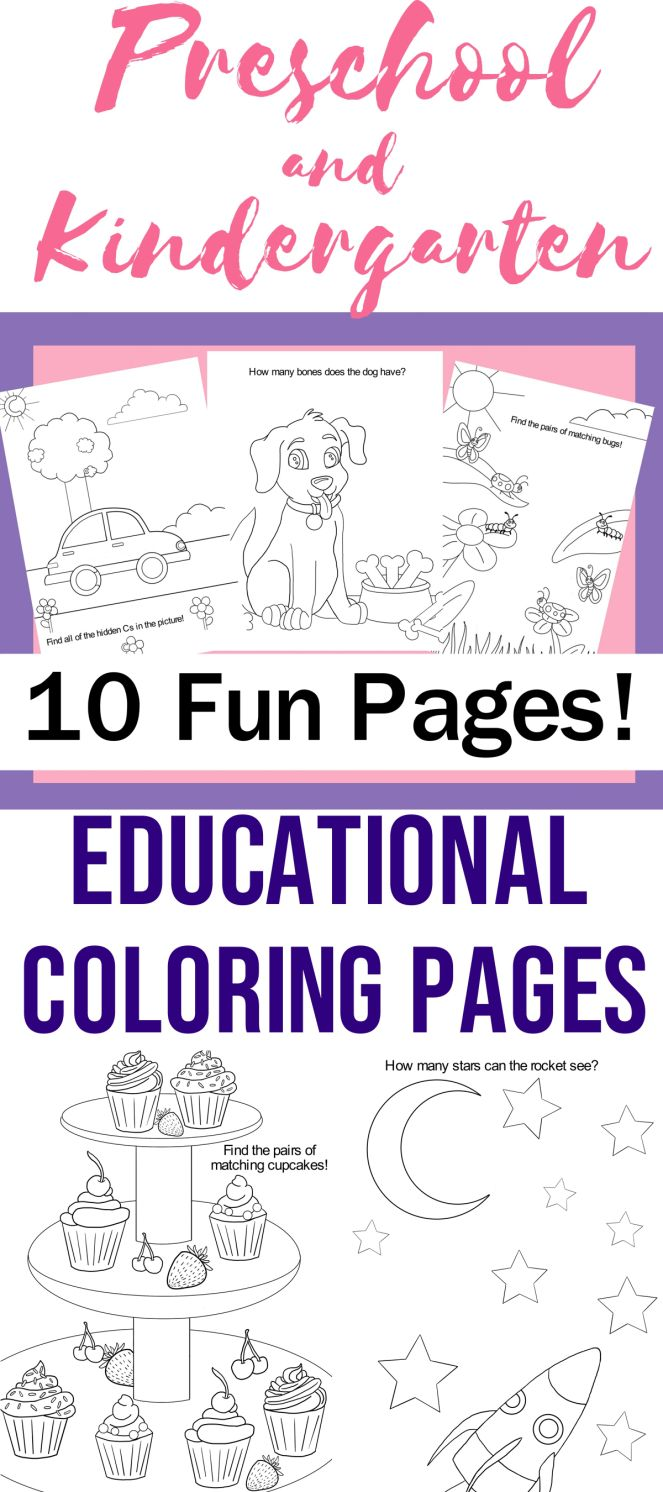 Preschool – Kindergarten Coloring Pages Now Available! | All I Do Is