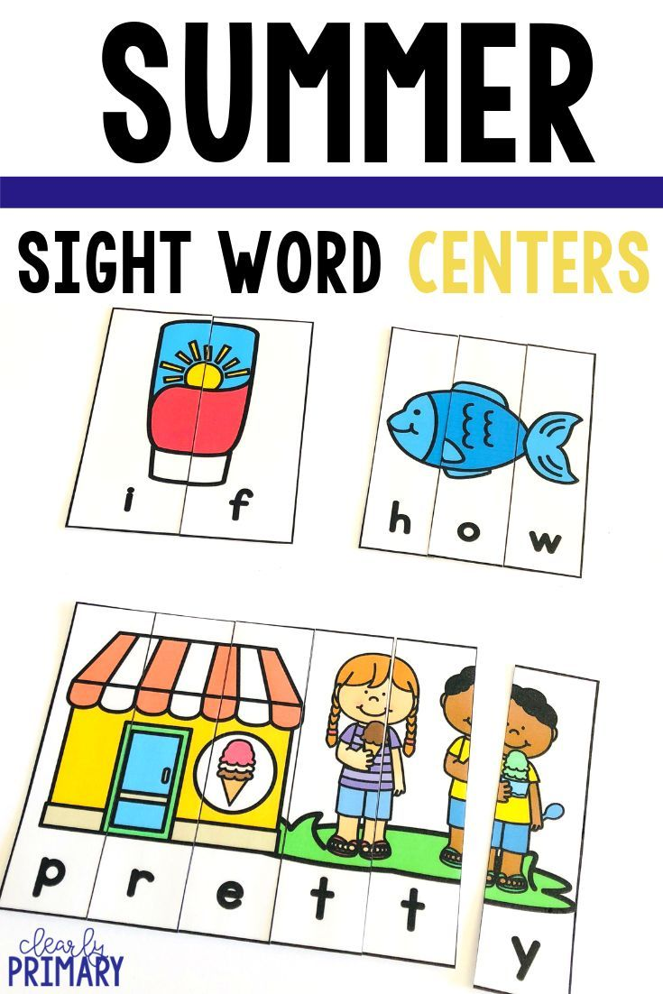 Summer Sight Word Centers | Centers & Stations For Kindergarten And