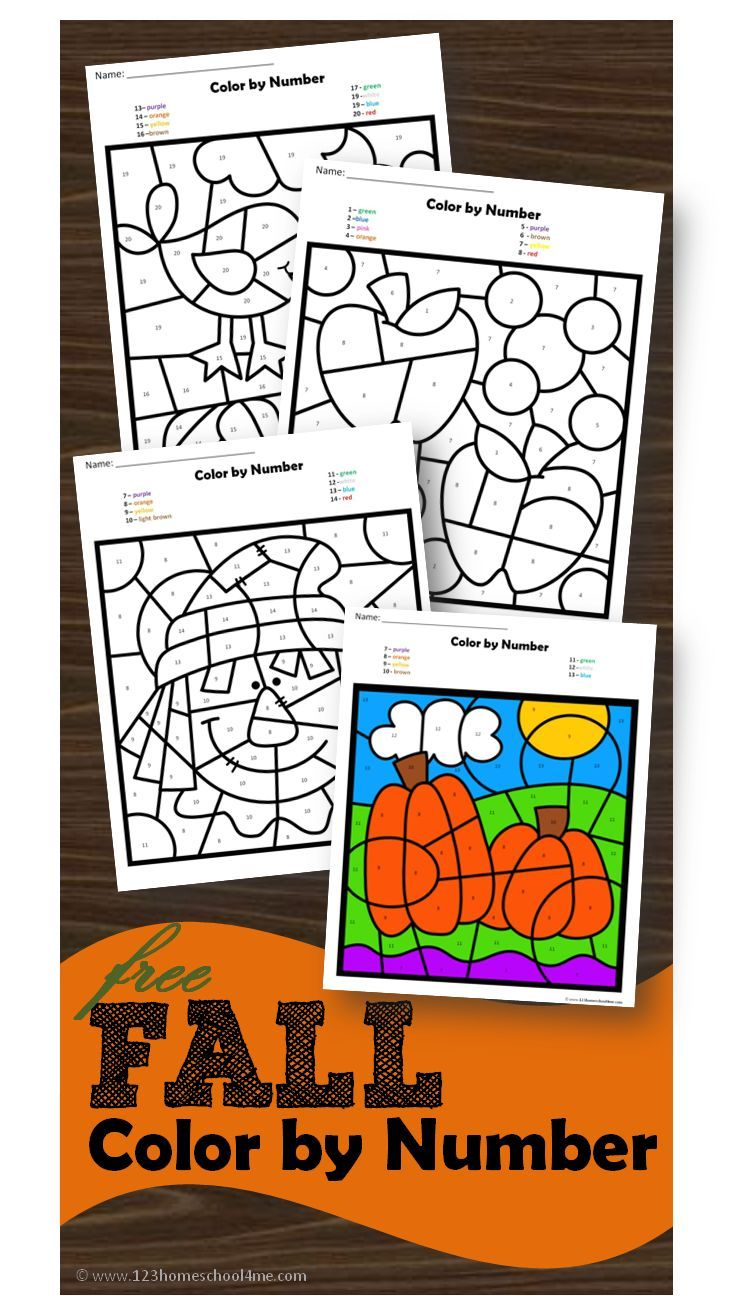 Free Fall Color By Number | Fall-halloween | Kindergarten Worksheets