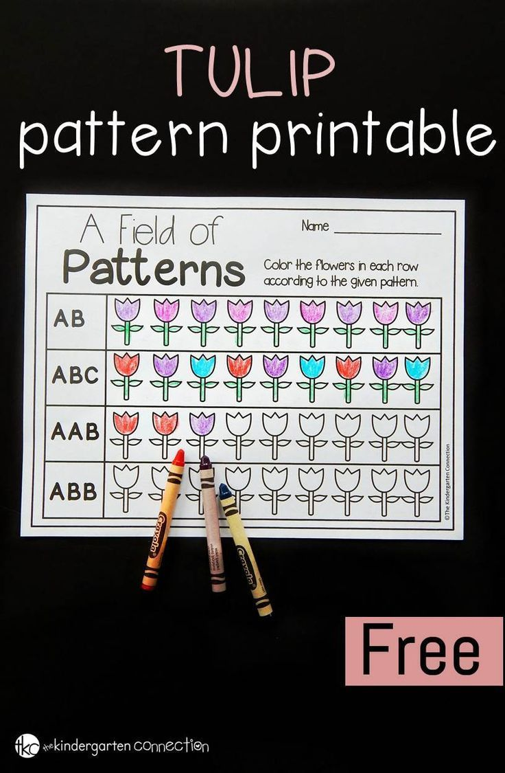 Spring Tulips Math Patterns Printable | The Kindergarten Connection