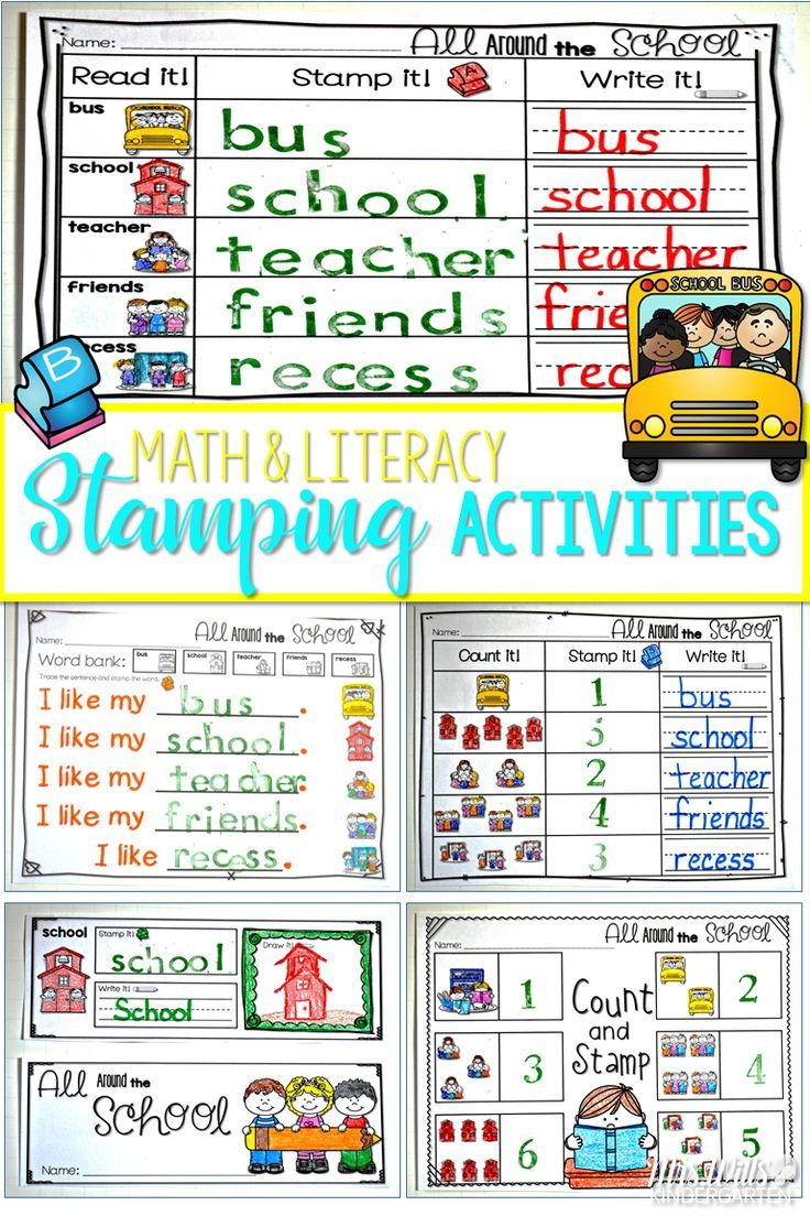 Stamp It! August And September | Back To School Ideas | Kindergarten