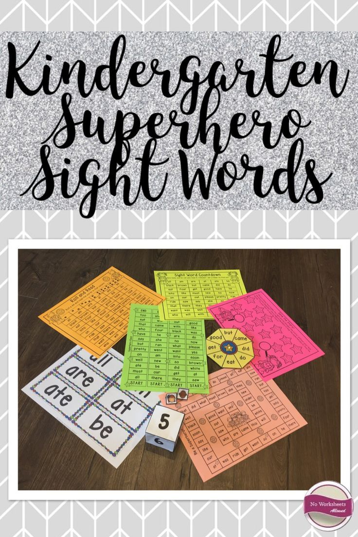 Kindergarten Primer Sight Word Games And Activities | Kindergarten