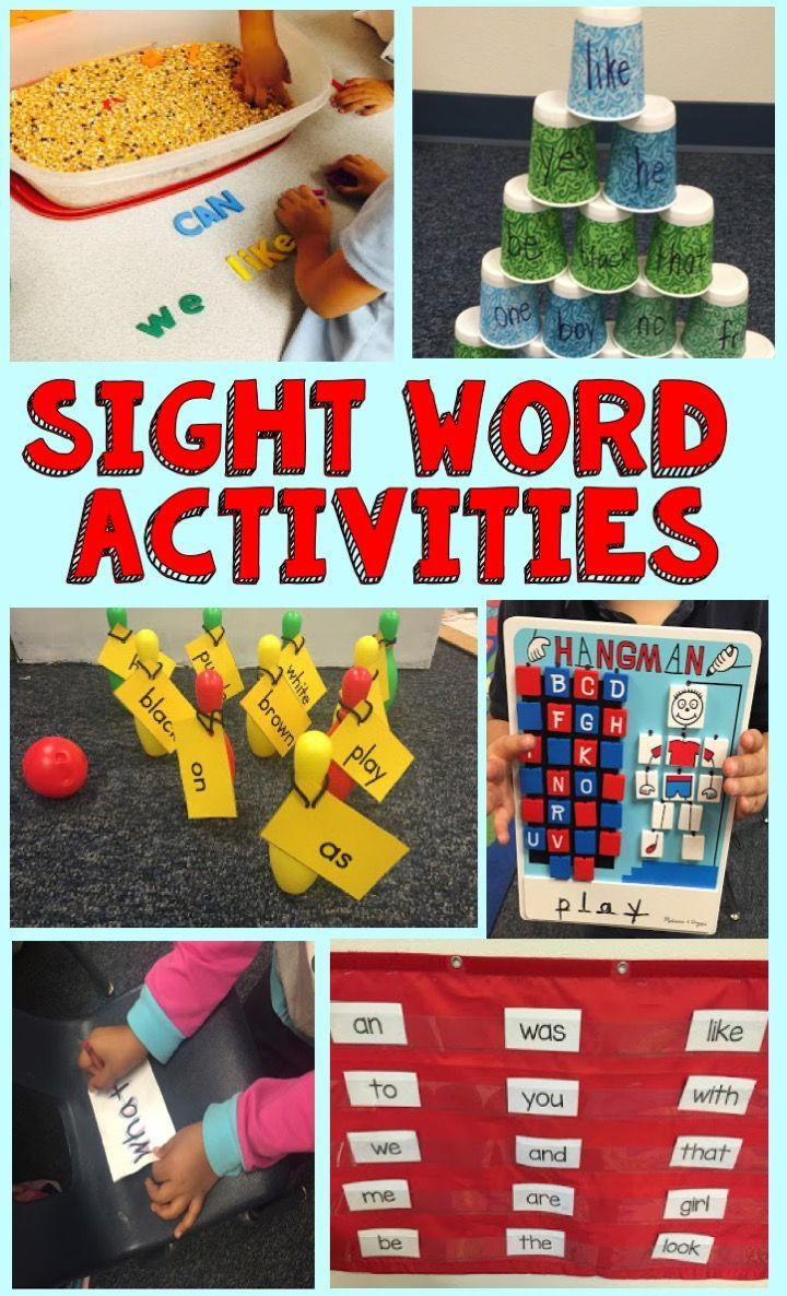 Kindergarten Sight Word Activities | Centers | Sight Words, Teaching