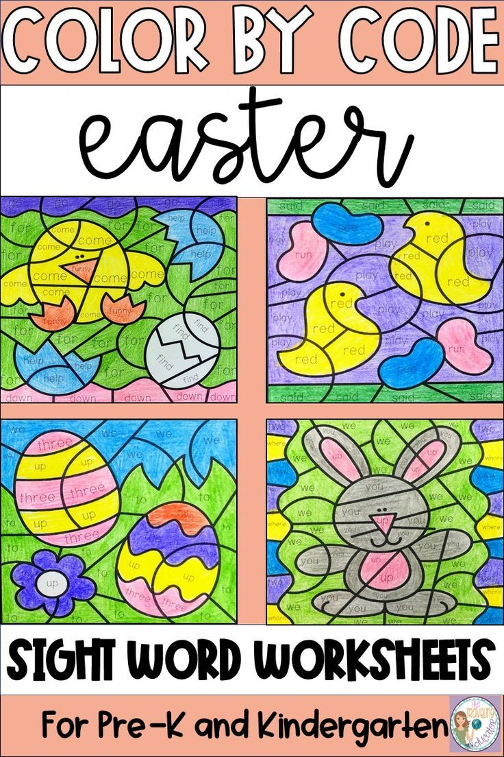 Easter Color By Sight Words For Pre-k & Kindergarten | Tpt Pinning