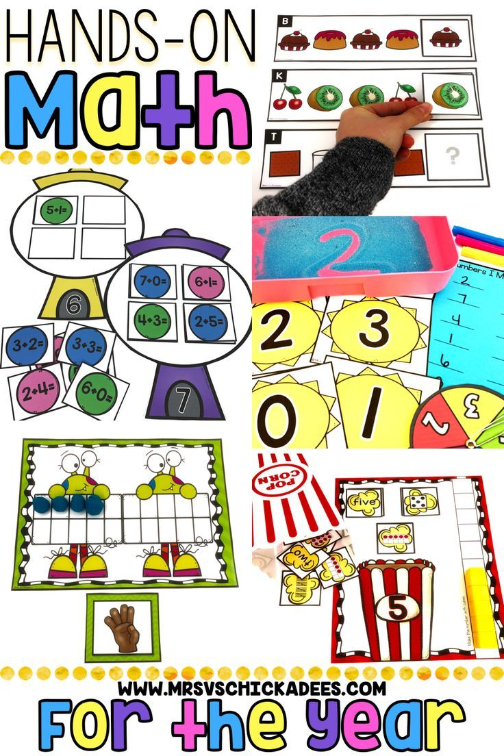 Math Activities For Kindergarten: Year Long Bundle | Math