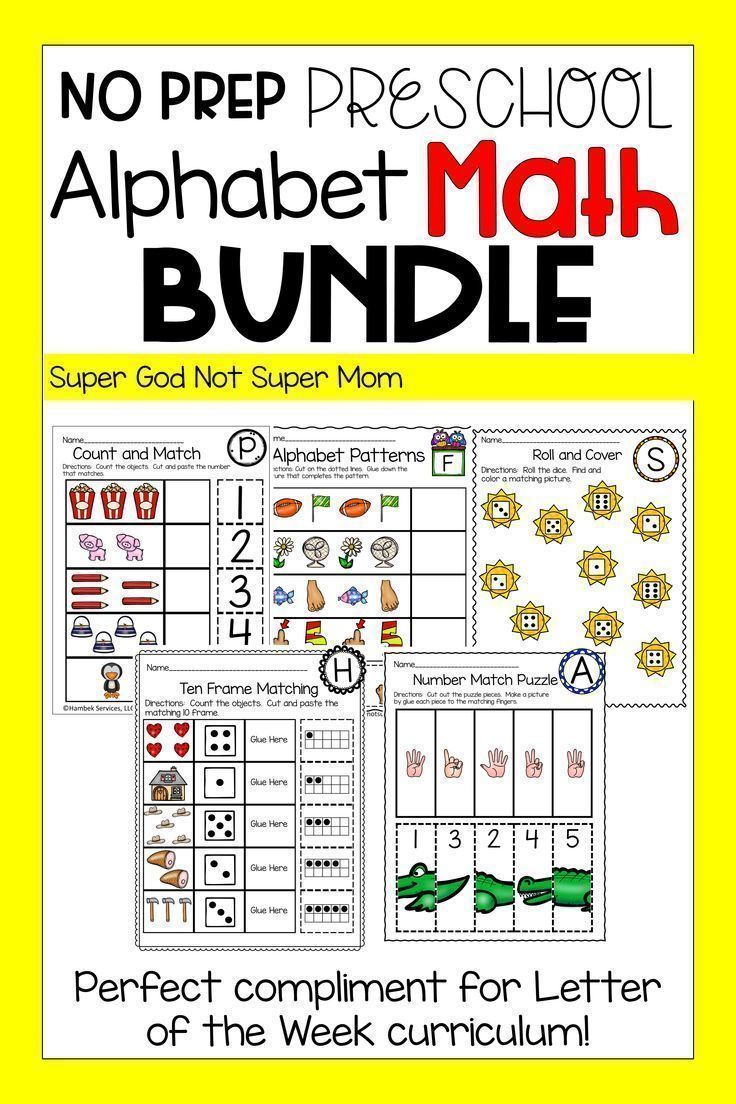 No Prep Preschool And Kindergarten Alphabet Themed Math Worksheets