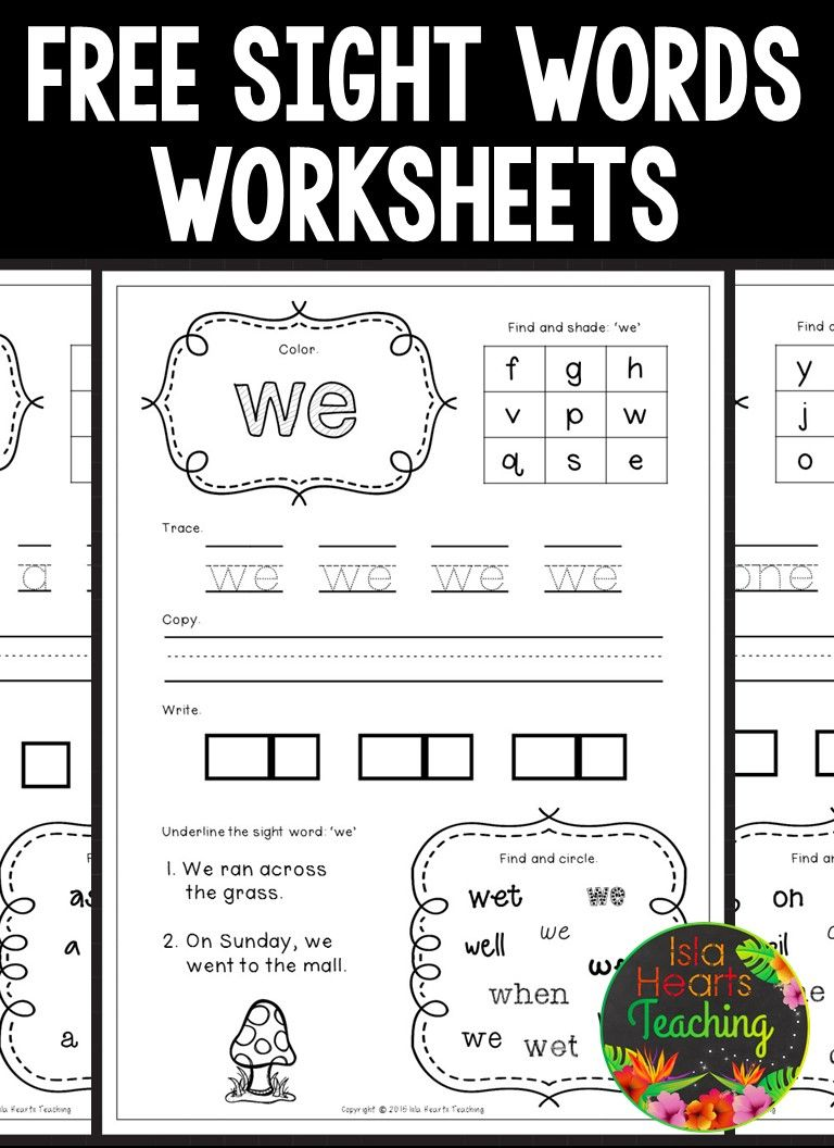 Sight Words | Kindergarten | Sight Word Worksheets, Sight Words