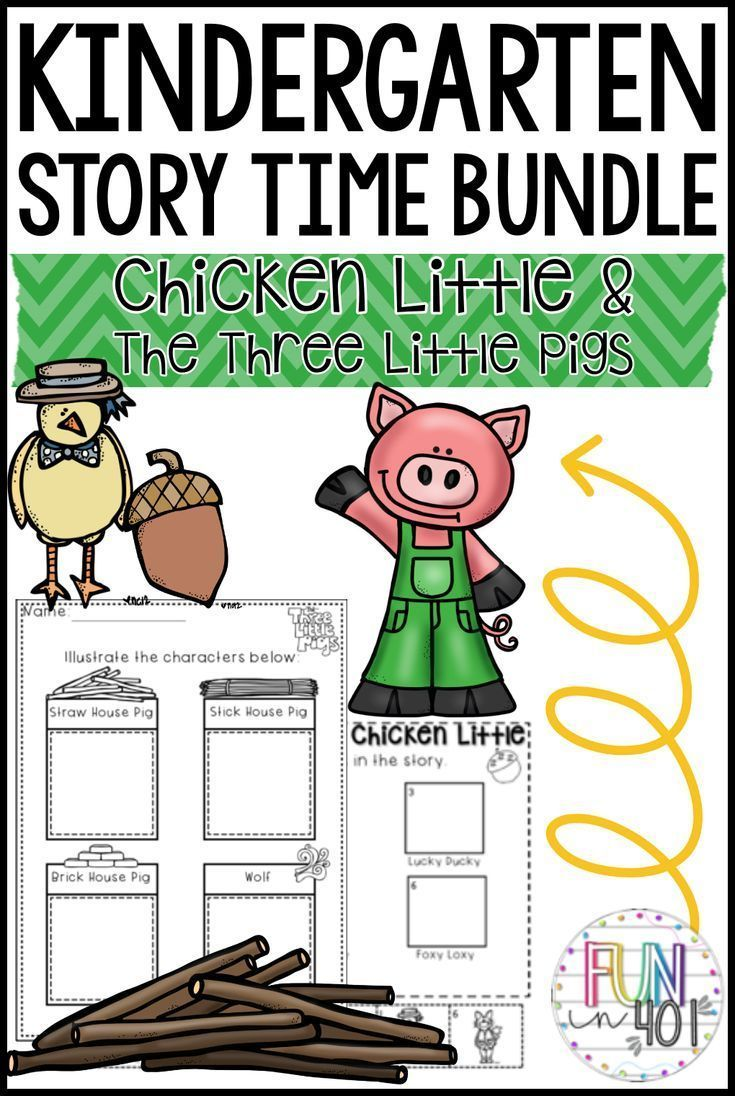 Kindergarten Story Time Bundle! The Three Little Pigs And Chicken