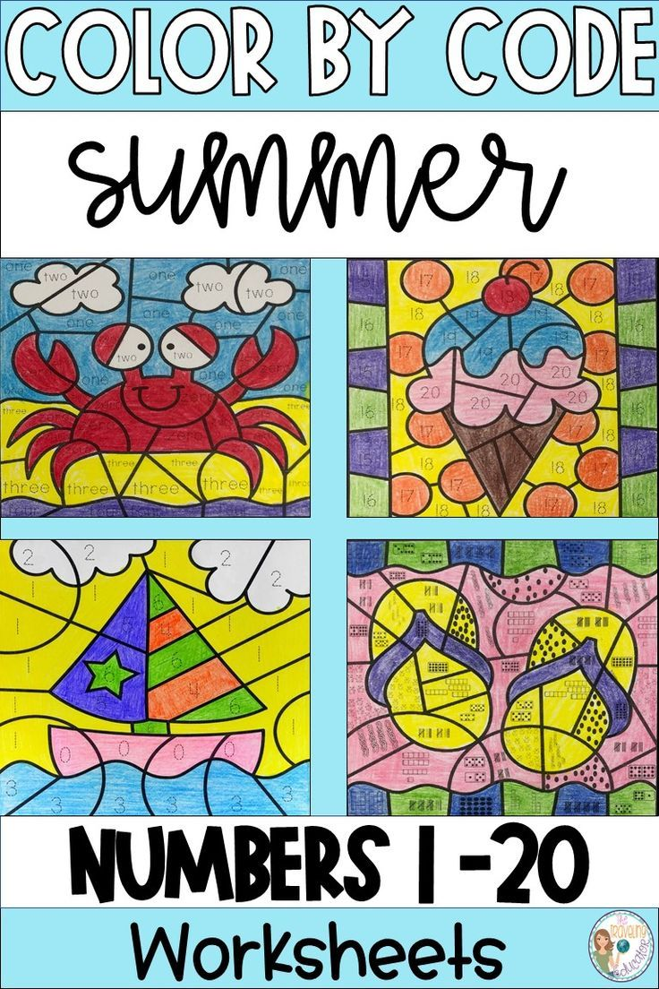 Summer Color By Number   All Kindergarten @tpt   Elementary Math