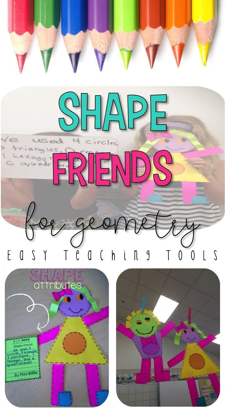 Geometry Shape Craft | Tpt Blogs | Teaching Shapes, Kindergarten