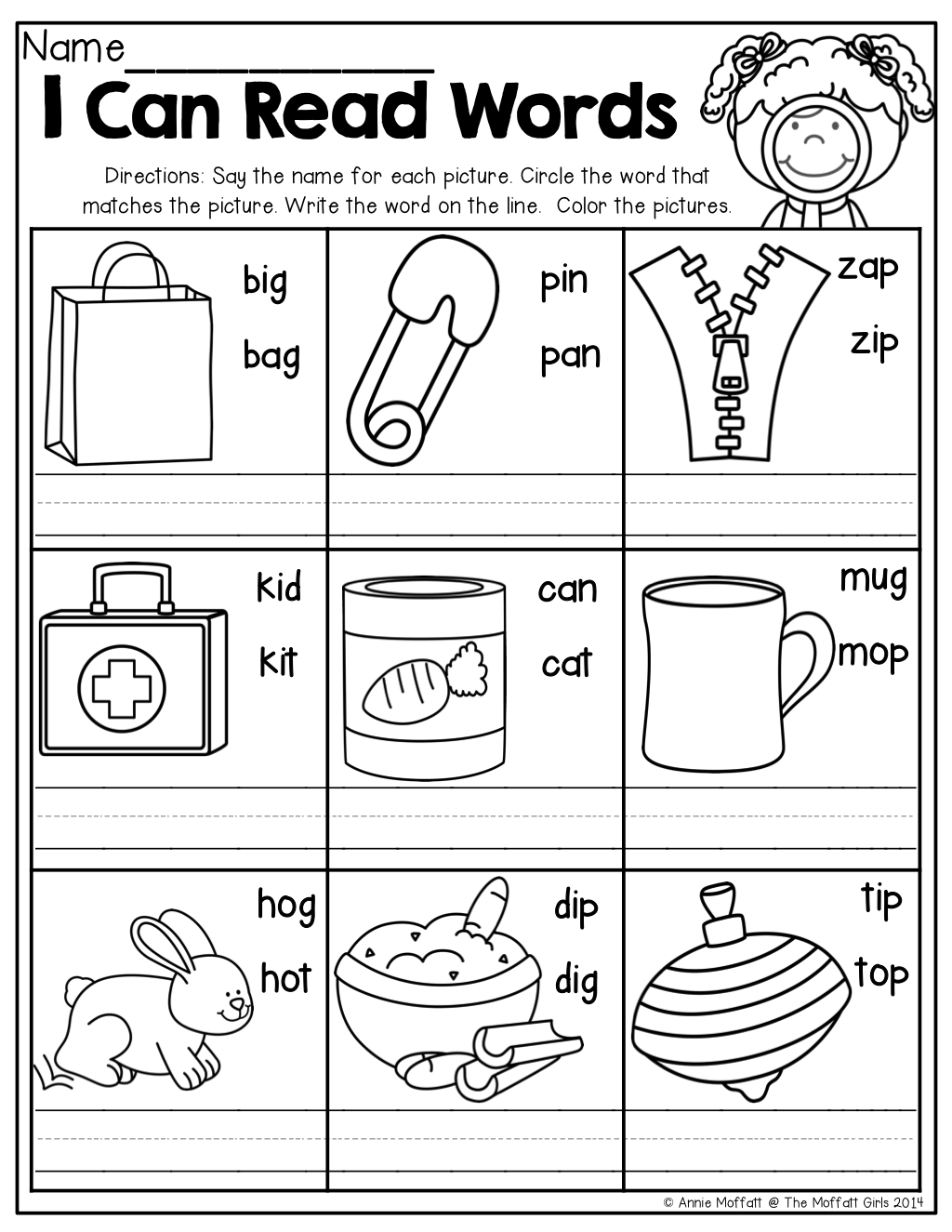 Pin By Ashique Ali On Phonics | Kindergarten Reading, Kindergarten