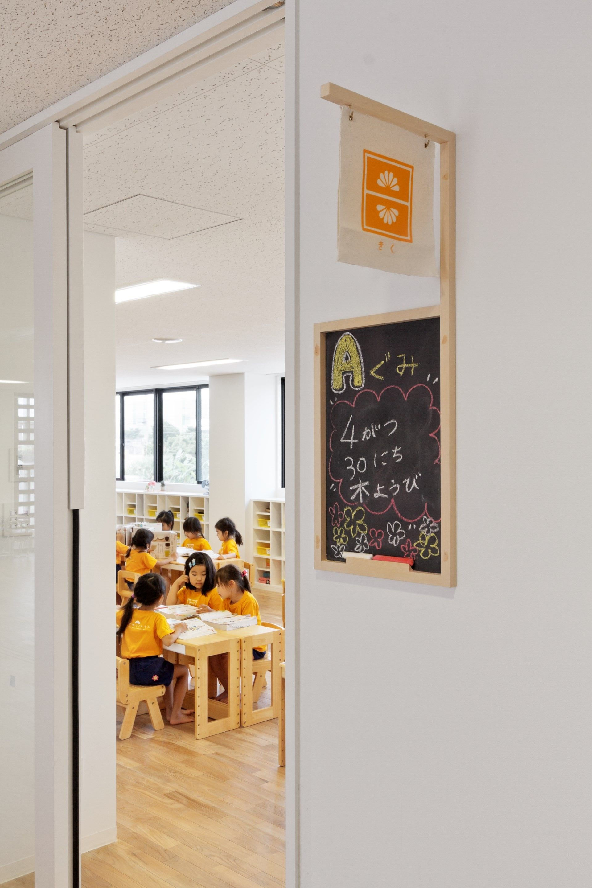 Gallery Of Hanazono Kindergarten And Nursery / Hibinosekkei + Youji