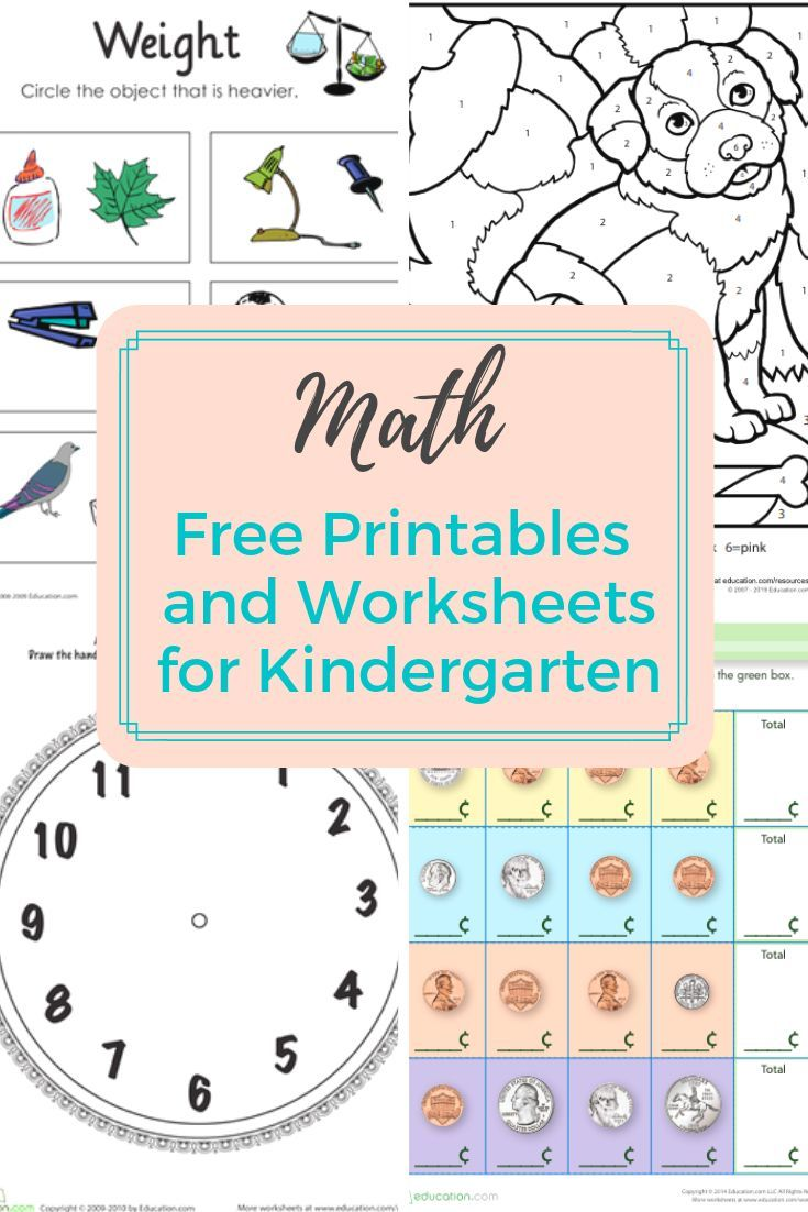 Kindergarten Math Worksheets And Printables | Access More Than A