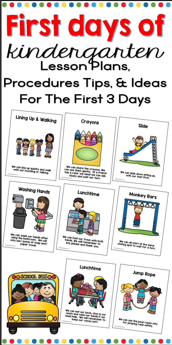 First Day Of Kindergarten Activities Lesson Plans Awards And More