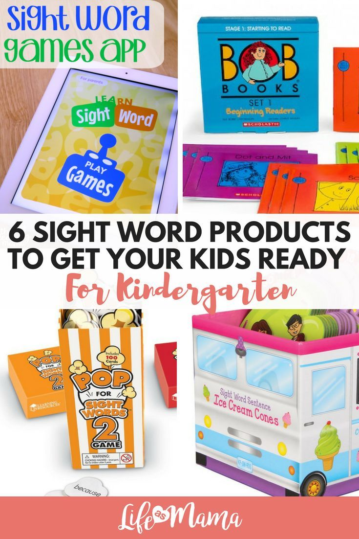 6 Sight Word Products To Get Your Kids Ready For Kindergarten