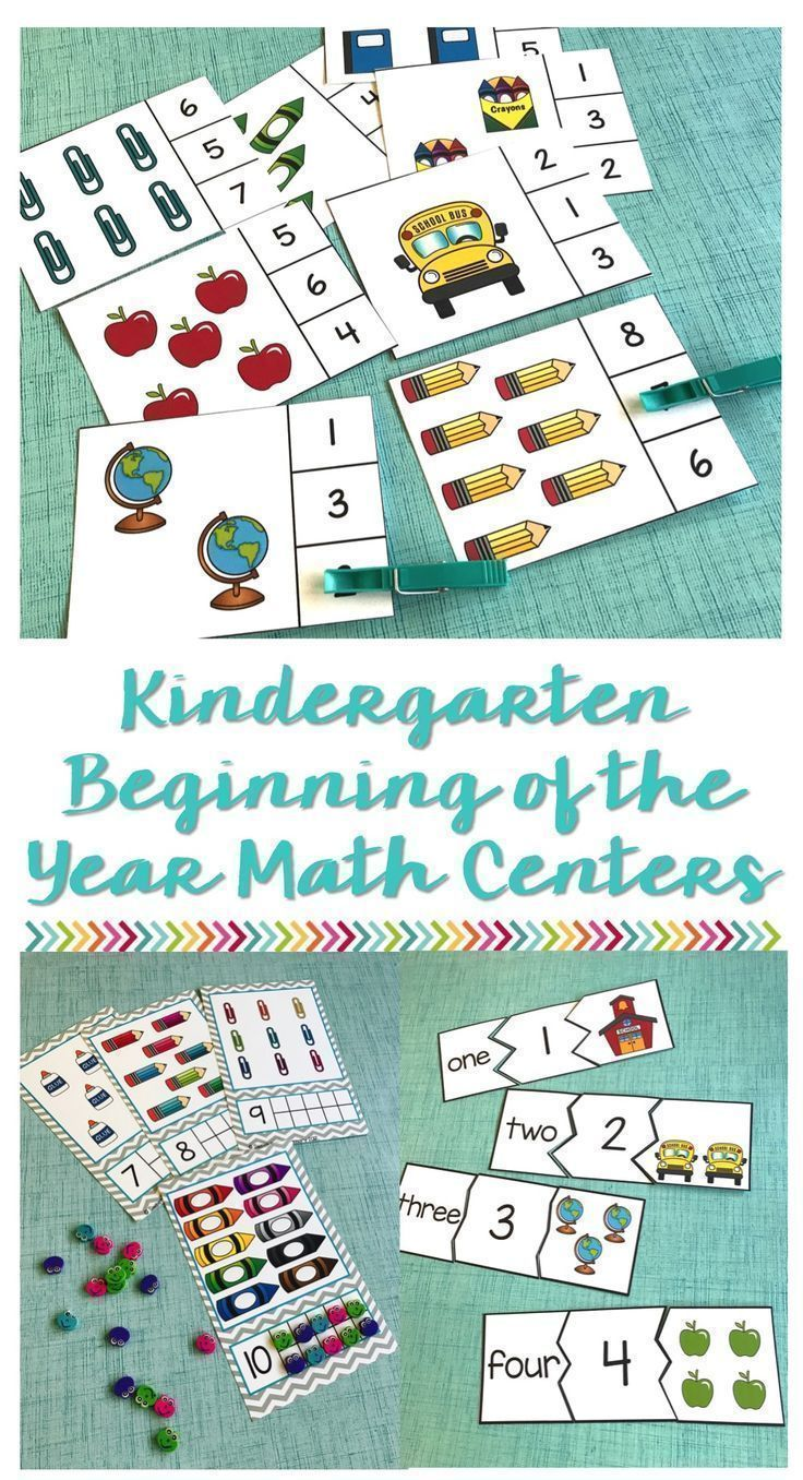 Back To School Math Centers For Kindergarten | Fall In The Classroom