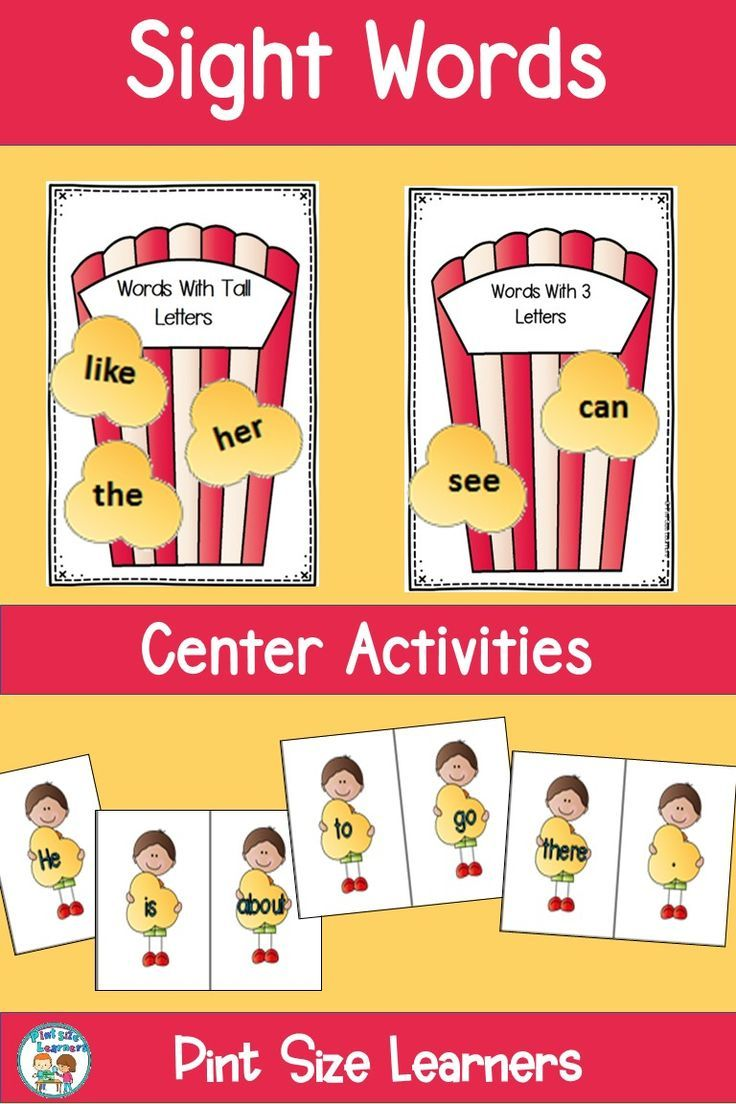 Sight Words Practice For Kindergarten | Educational Finds And