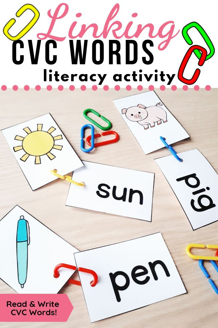 Linking Cvc Word Cards For Kindergarten Literacy Centers | Reggio