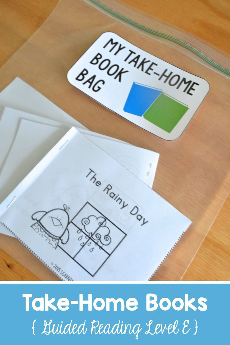 Take Home Books {for Kindergarten / First Grade Readers At Guided