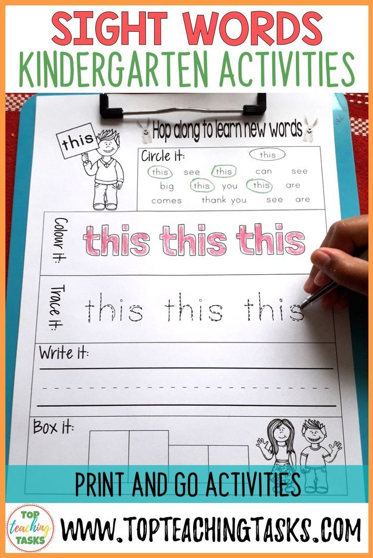 - Kindergarten Sight Word Activity Worksheets Dolch Sight Words On