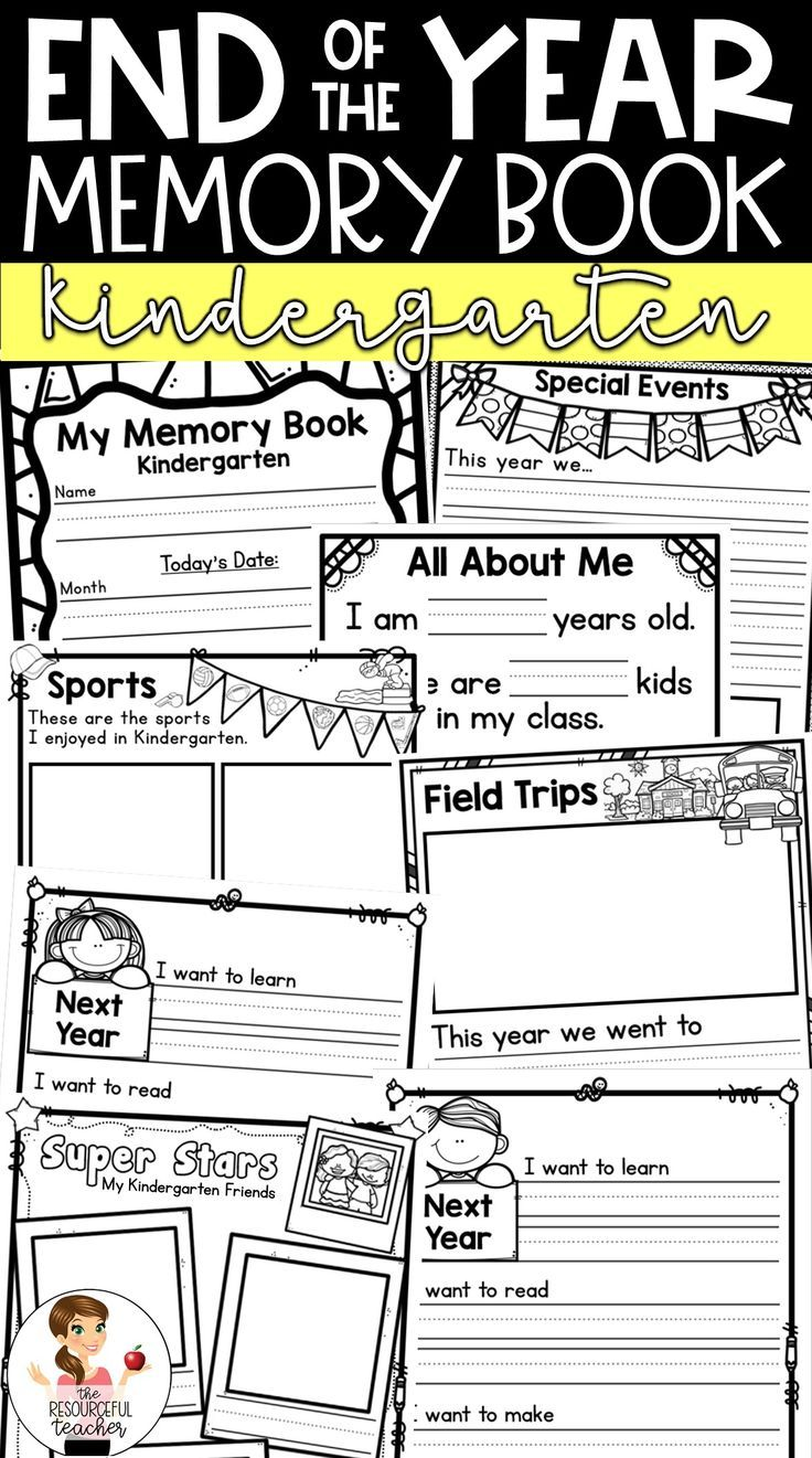 Kindergarten End Of The Year Memory Book | Elementary Primary Grades
