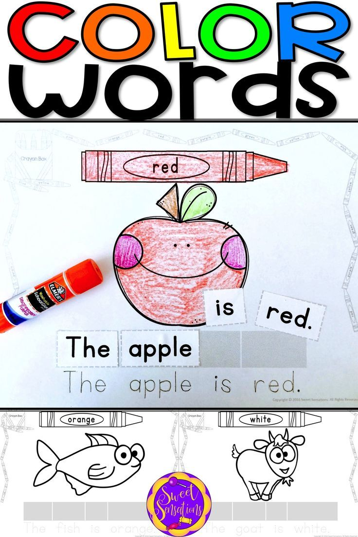 Color Words | Best Of First Grade | Kindergarten Colors