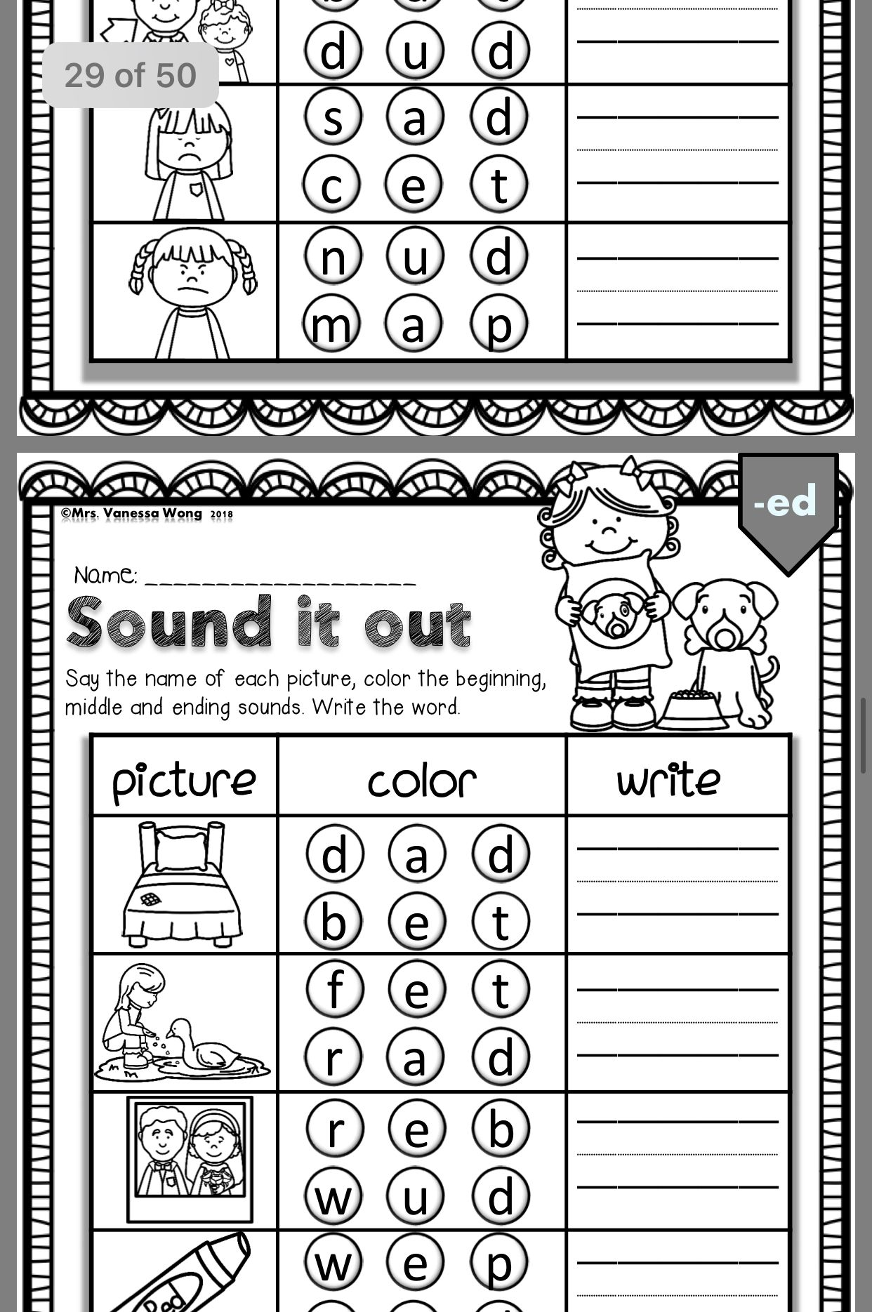 Pin By Jill Lemasters On School | Kindergarten, School, Word