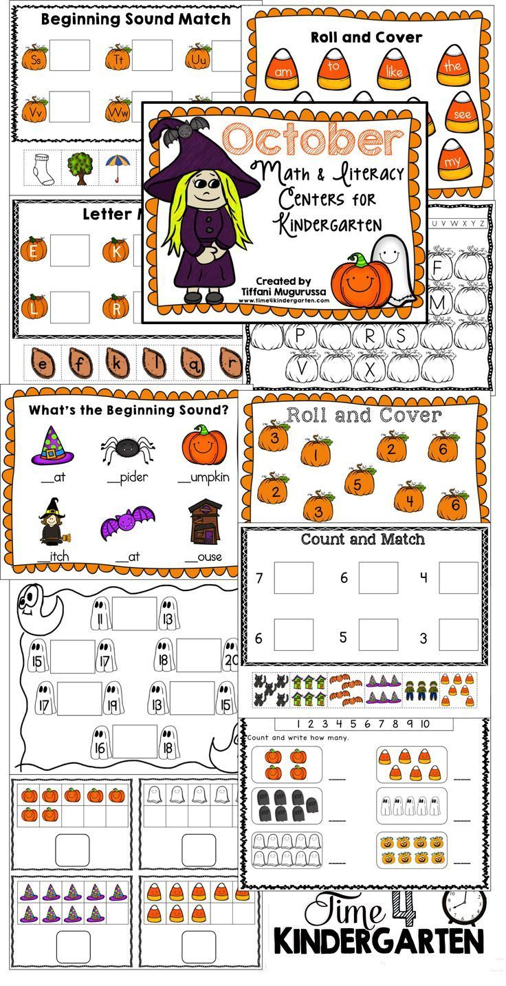 October Math And Literacy Centers For Kindergarten   Time 4