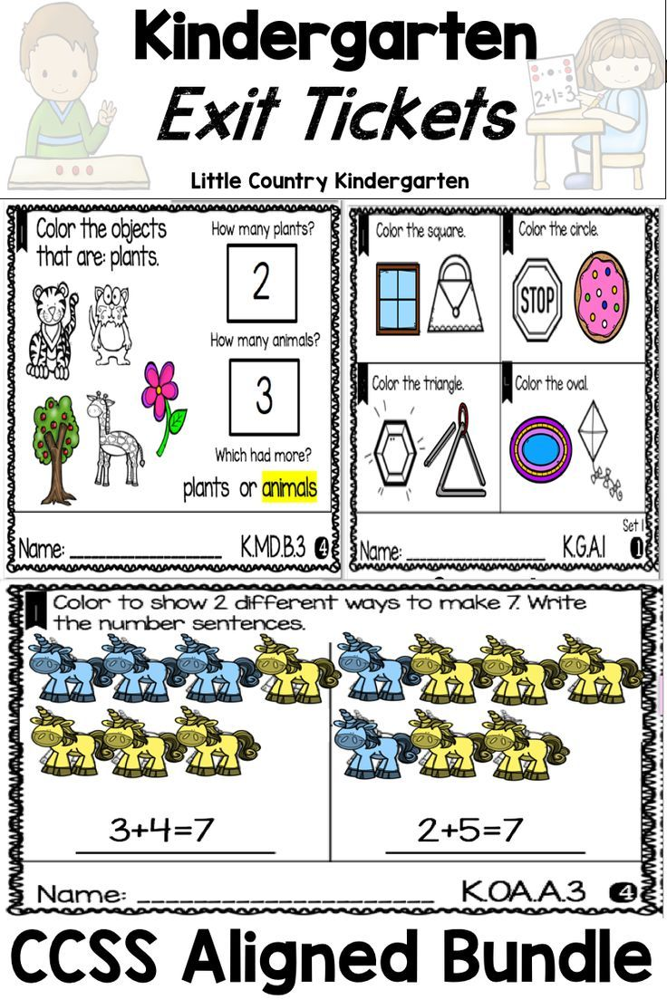 Kindergarten Math Exit Tickets: Ccss Aligned Bundle | Little