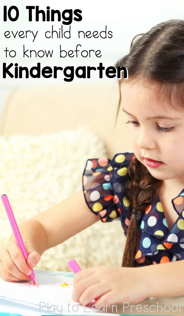 10 Things Every Child Needs To Know Before Kindergarten