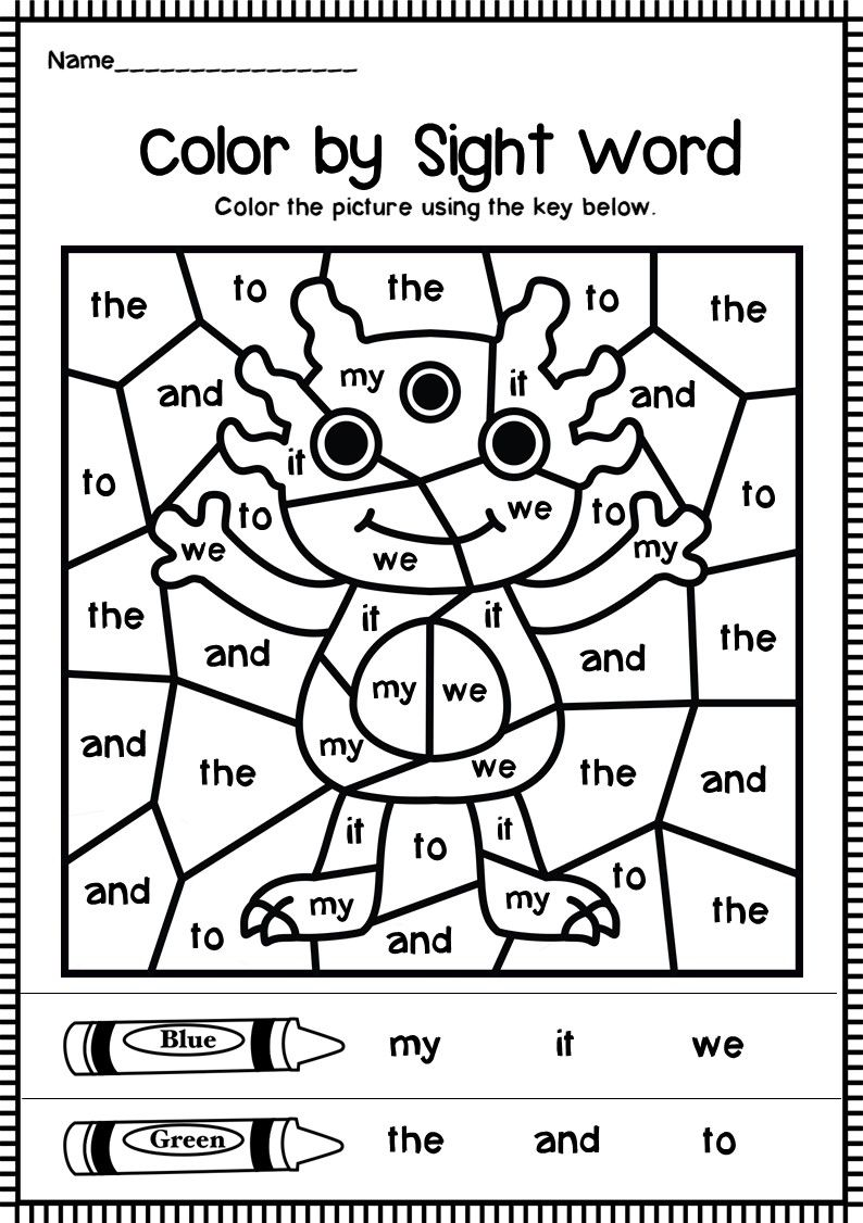Color By Sight Word Worksheets   Best Of Kindergarten   Sight Word